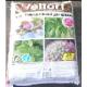 Грунт универсальный для цветов 25л  (VELTORF) (100)