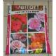 Грунт для роз и бегоний 10л (VELTORF) (240)