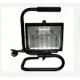 Прожектор галогеновый переносной с подставкой, черный, 150Вт SV-57121-В