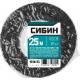 Изолента ХБ 25м черная СИБИН 1230-25 ширина 18мм, 1000 В,