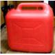Канистра для топлива пластиковая 10л  (5)