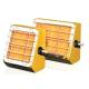 Инфракрасный газовый обогреватель Aeroheat ig 4000 (Пенза) (10)
