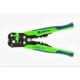 Ковровое покрытие Синтелон Экватор-33753  2.0м (35)