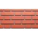 ФАСАД Панель Кирпич облицовочный керамический1.10х0.45м (10)
