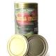 Крышки для консервирования металл (уп.-50шт.)  (20)