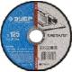 ЗУБР Круг отрезной по металлу д125 х 1.6 х 22мм (25)