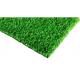 Ковровое покрытие Лайм (искус.трава) 2.0м  (20)