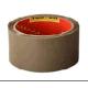 Скотч коричневый 48мм х 50м СибинDEXX-12057-50-50 (6/36)