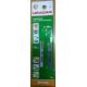Полотна для электролобзика по дереву EU Т101В URAGAN-159472-2.5  2.5мм (уп.-2шт) (10)   011 явно