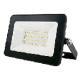 Прожектор светодиодный 30Вт 6500К холодный белый свет IONICHI)