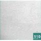 Потолочная плитка 08110 (упак 2кв.м) (15)