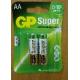 Батарейка GP SUPER 15А/тип АА (упак 2шт) (10)