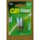 Батарейка GP SUPER 24А/тип ААА (упак 2шт) (10)