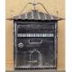 Ящик почтовый металлический №2006