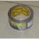 Лента клейкая серебристая армированная влагостойкая 50мм х 25м Stayer-12080-50-25 (30)