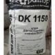 ДЕКОРАТОР Клей для газобетона и пенобетона ДК-1150 25кг (56)