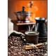 Фотообои 2л Кофе 134х98см (Тула)