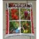Грунт для томатов и перцев 5л (VELTORF) (10)