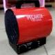 Тепловая пушка электрическая Ресанта ТЭП-3000К (круглая)