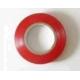 Изолента ПВХ 15мм х 20м Красная SQ0526-0013 (10)