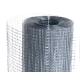 Сетка сварная Zn 1.5м ячейка 25х25мм (10)