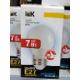 Лампа светодиодная Е27 7Вт белый свет матовый , шар (10)