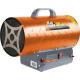 Тепловая пушка газовая Кратон G 30-700