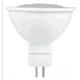 Лампа светодиодная GU5.3  5Вт белый свет (10)