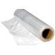 Пленка пищевая 225мм х 200м ДЕСНОГОР белая арт. В12-214/12 (210-009)(12)