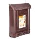 Ящик почтовый пластик арт.М6434 коричневый (Альтернатива) (7)