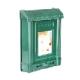 Ящик почтовый пластик арт.М6435 тёмно-зелёный (Альтернатива) (7)