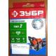 Цепь для бензопилы тип-2 450мм  Зубр-70302-45