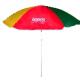 Пляжный зонт BU-06 160х6см, складная штанга 165см (999356)