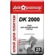 ДЕКОРАТОР Клей ДК-2000 25кг (56)