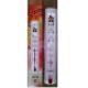 Термометр бытовой сувенирный комнатный ТСК-7 в блистере (77)