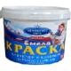 Краска для печей и каминов термостойкая ВД-ЖС-125 3кг (8)
