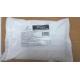 Карбамид (мочевина) с микроэлементами 800гр. (Факториал)(25)