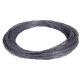 Проволока вязальная черная d=1,2мм бухта 85м (вес 730гр.)10)