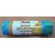 Мешки для мусора 35л с завязками (рул 20шт.) арт.310326 (РыжийКот)(30)