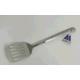 Лопатка кулинарная MH-476 (стальная)(Индия)(6)